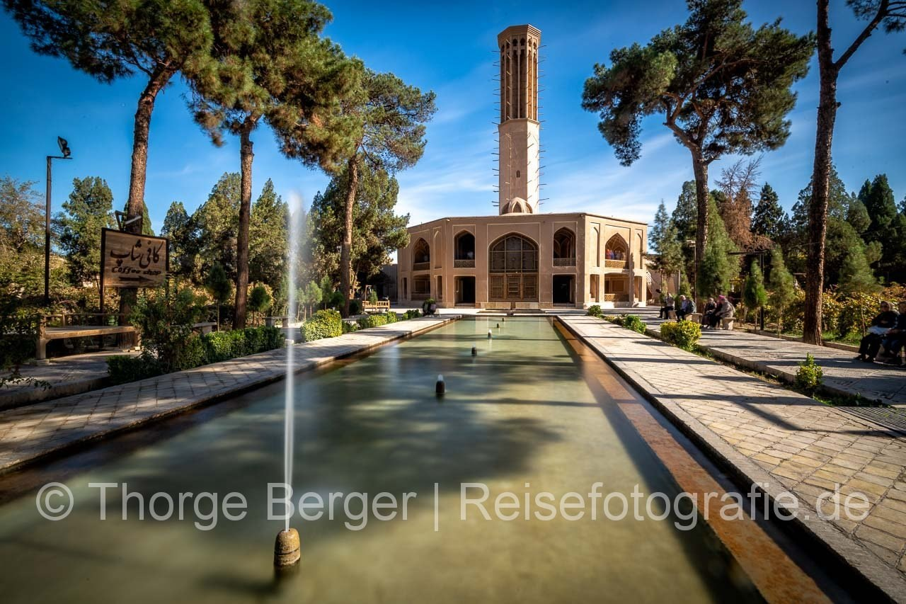 Dolat Abad Garden in Yazd