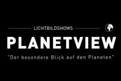 Logo Planetview Reihe