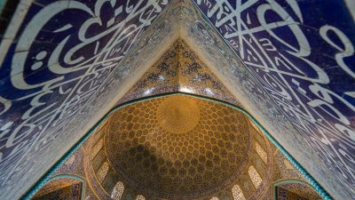 Reisefotografie - Bildbesprechung: Tine Aigner - Moschee in Isfahan