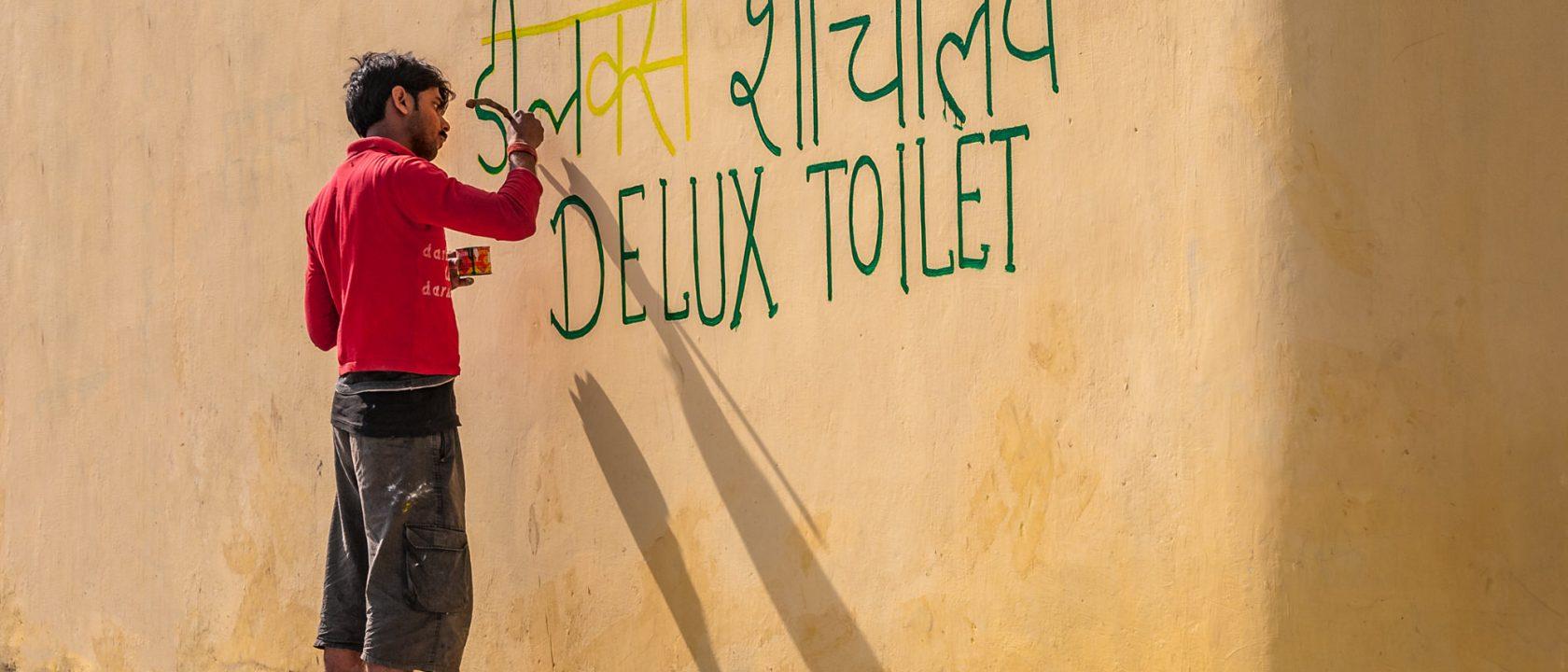 Reisefotografie - World Toilet Day