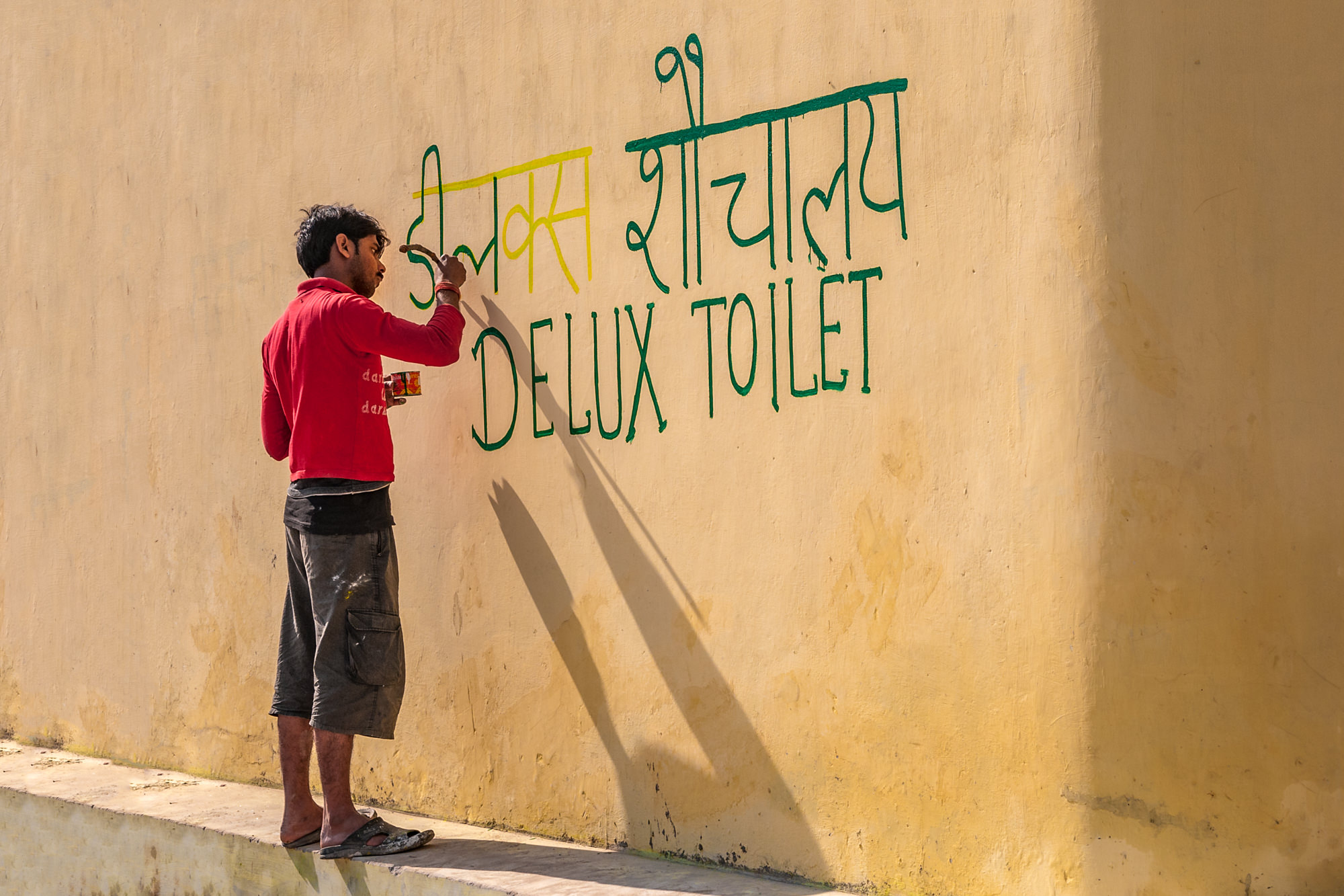 Permalink zu:World Toilet Day
