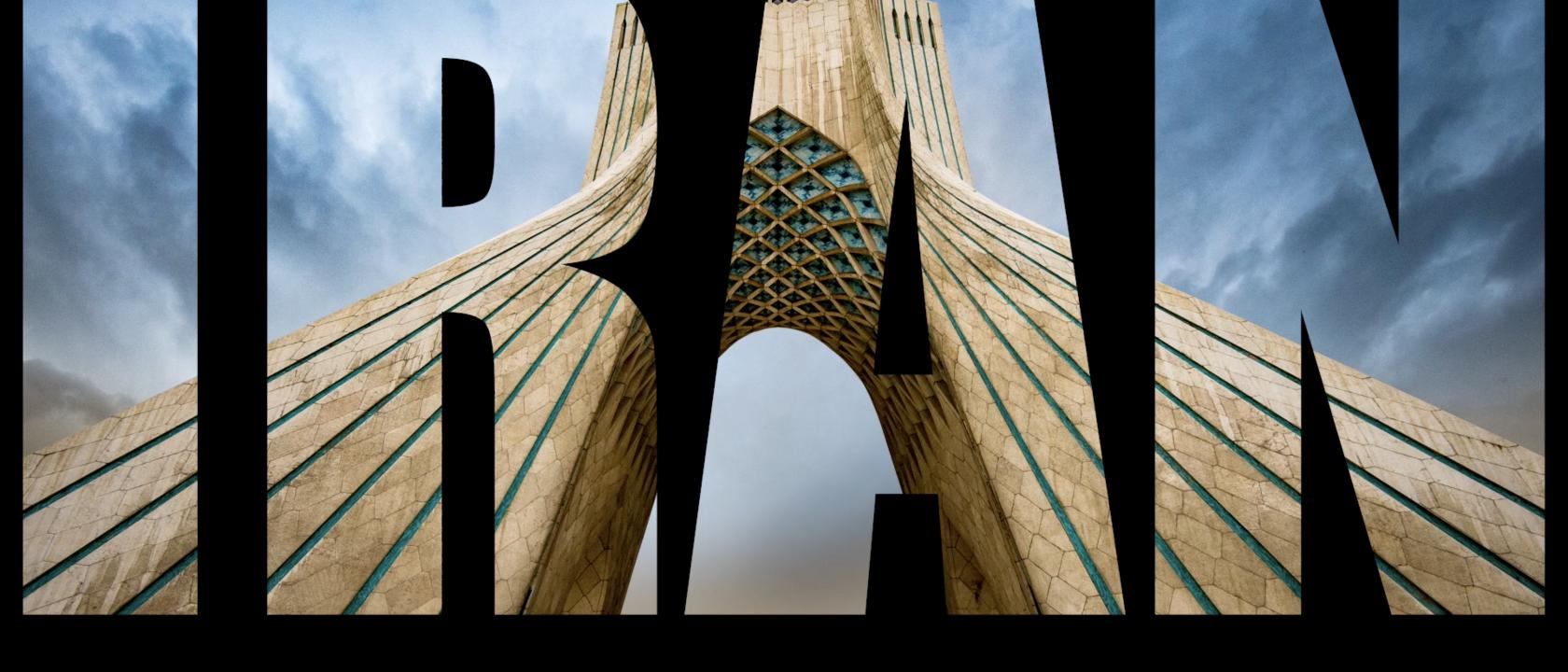 Multivision IRAN
